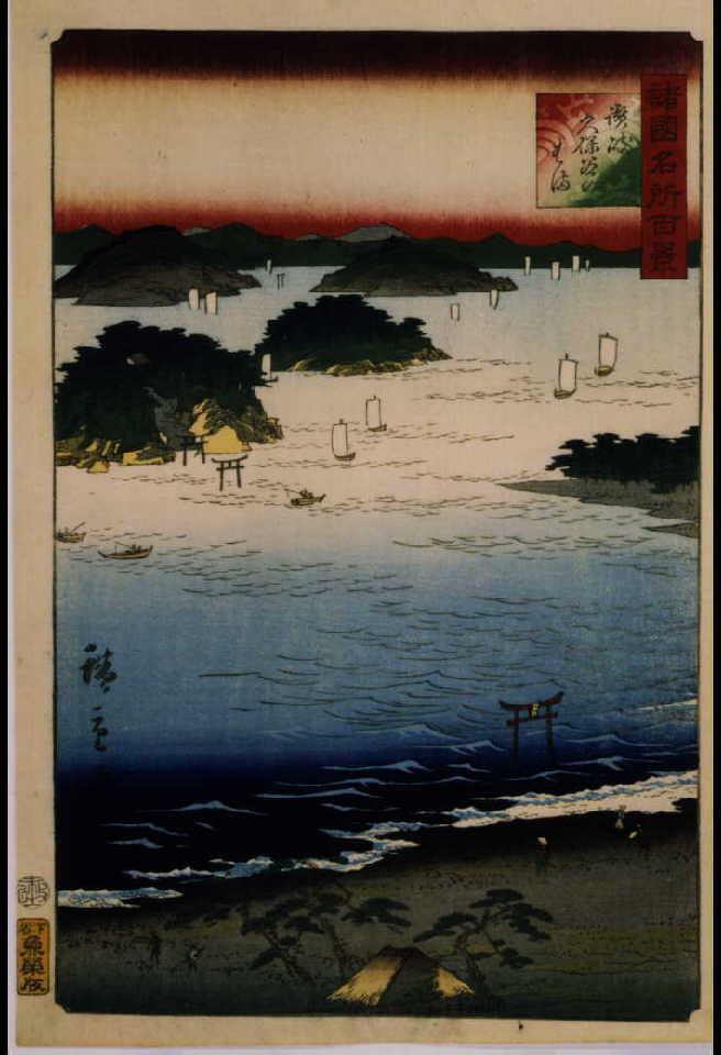 作品画像:諸国名所百景 讃岐久保谷のはま