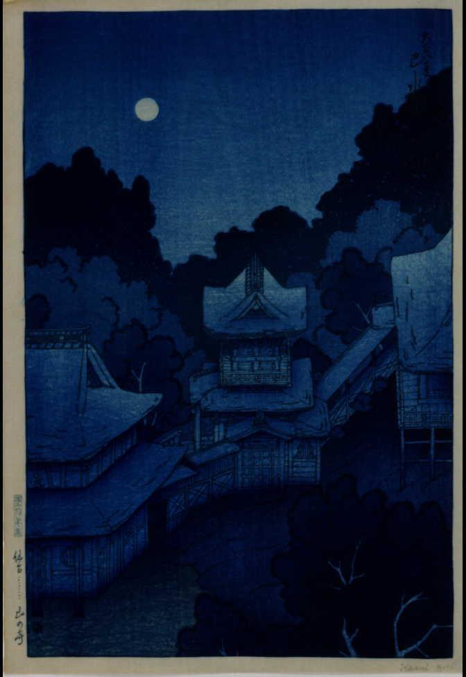 作品画像:旅みやげ第一集 仙台山の寺