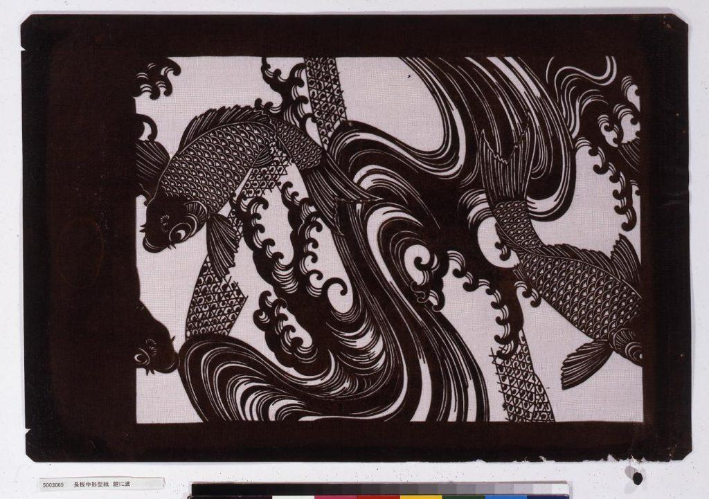 作品画像:長板中形型紙 鯉に波