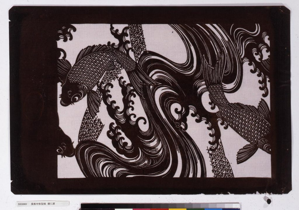 長板中形型紙 鯉に波