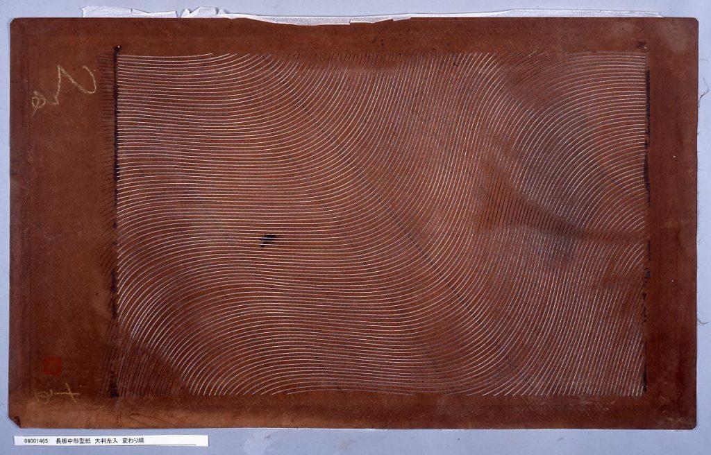 長板中形型紙 大判糸入 変わり縞