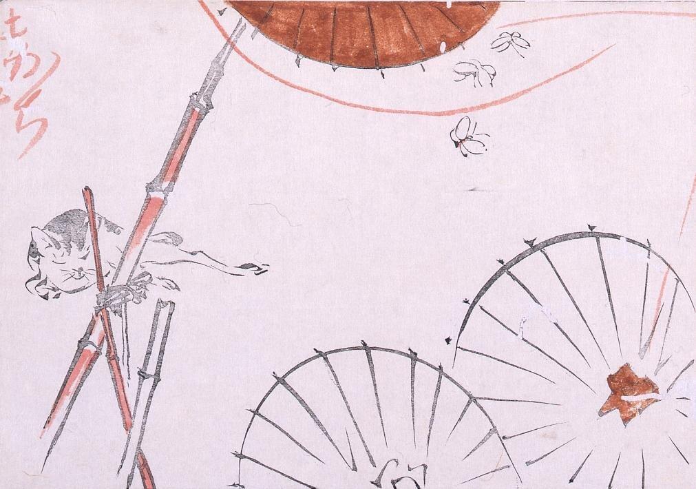 作品画像:着色墨版 傘と猫