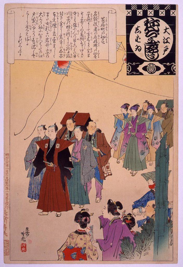 作品画像:大江戸しばいねんぢうぎやうじ 芝居町の初春