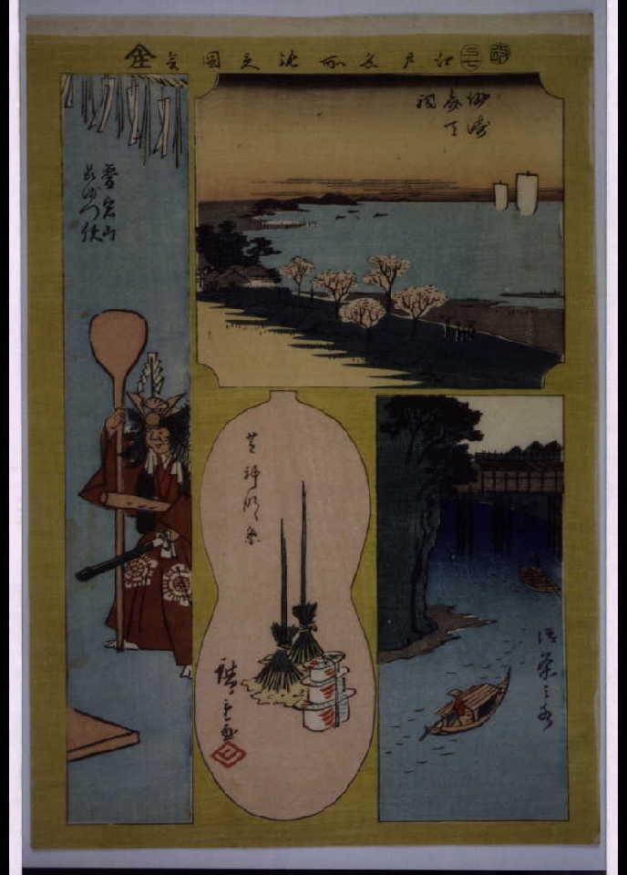 作品画像:江戸名所張交図会 洲崎弁天祠、御茶之水、芝神明祭、愛宕山毘沙門使