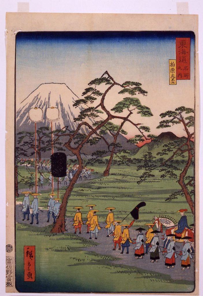 作品画像:東海道名所之内 柏原左不二