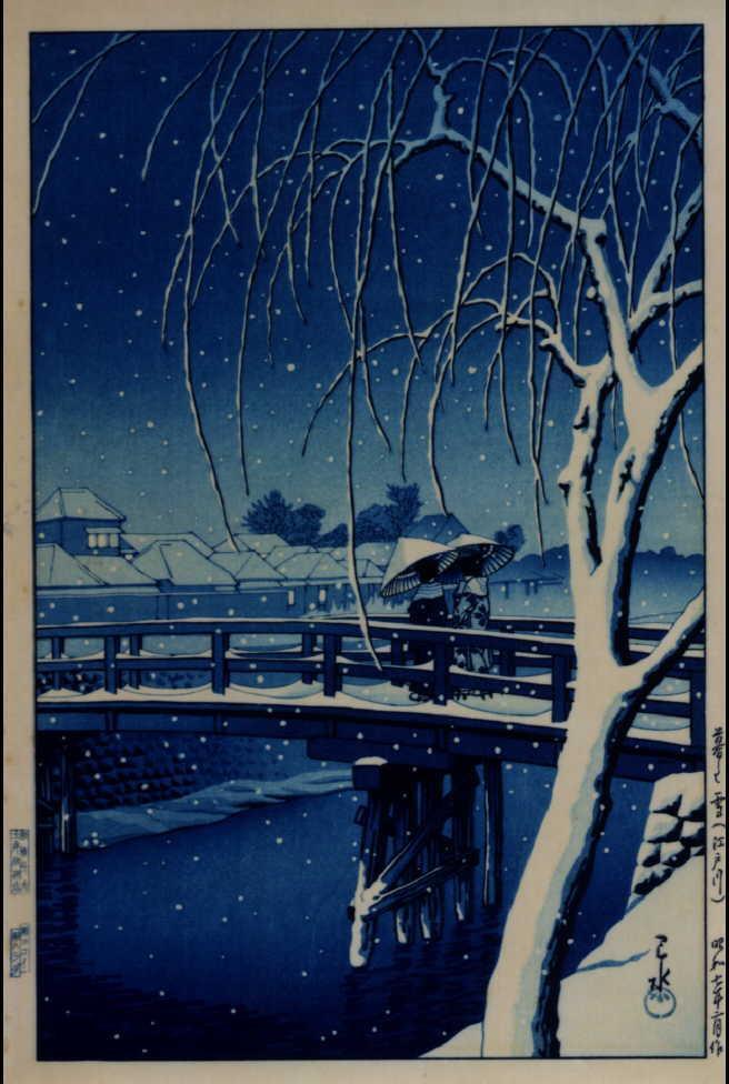 作品画像:暮るゝ雪(江戸川)(藍調)