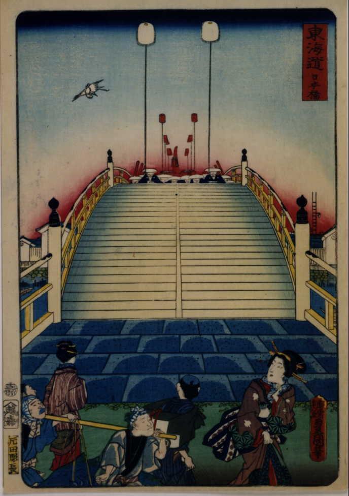 作品画像:東海道 日本橋