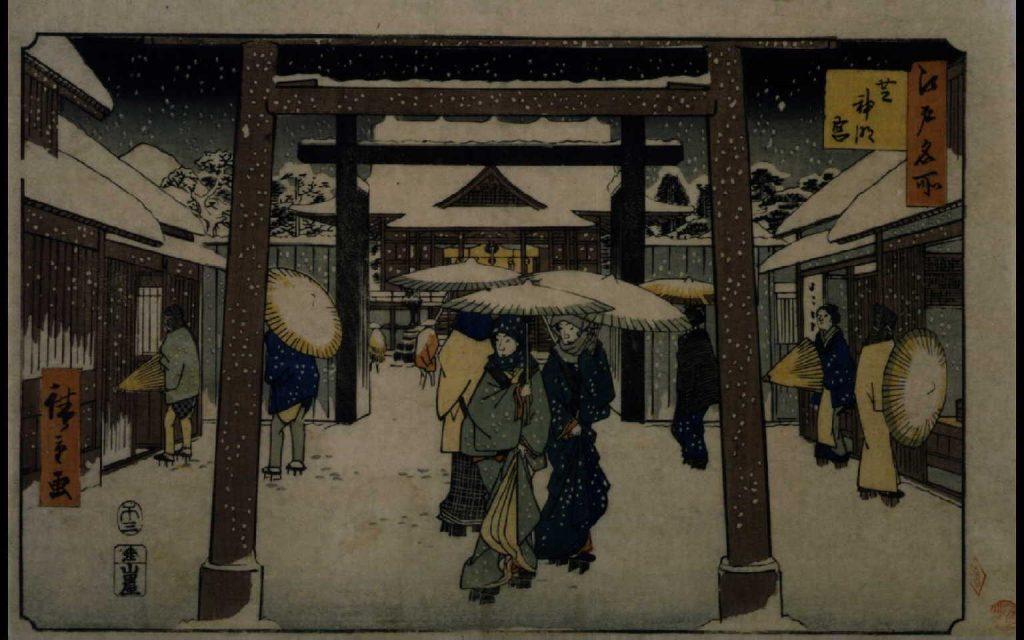 作品画像:江戸名所 芝神明宮