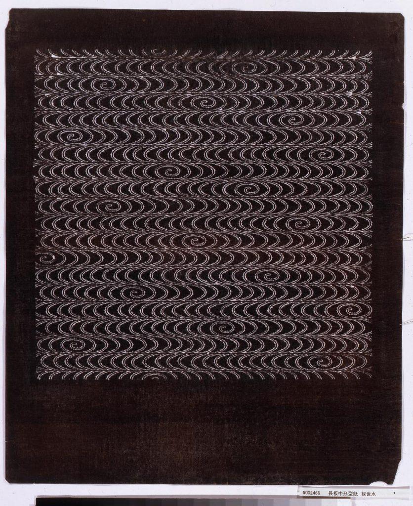 作品画像:長板中形型紙 観世水