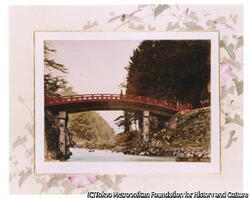 作品画像:(赤い橋のある風景)