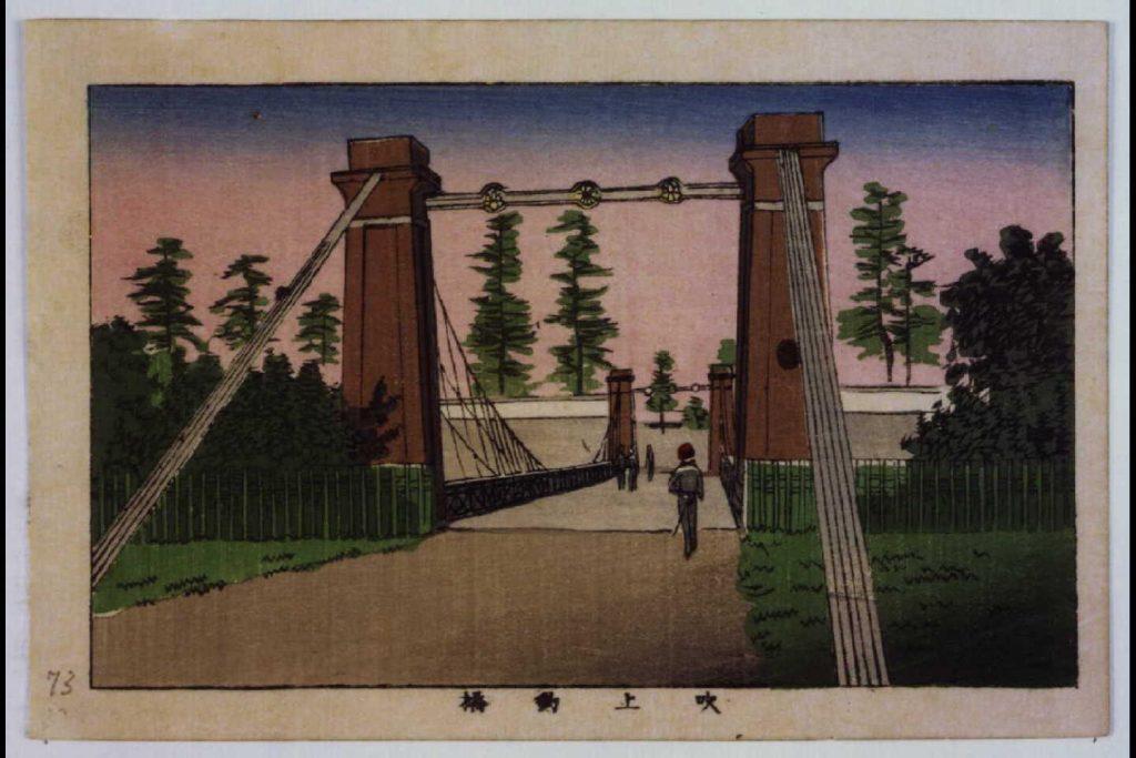 作品画像:東京真画名所図解 吹上釣橋