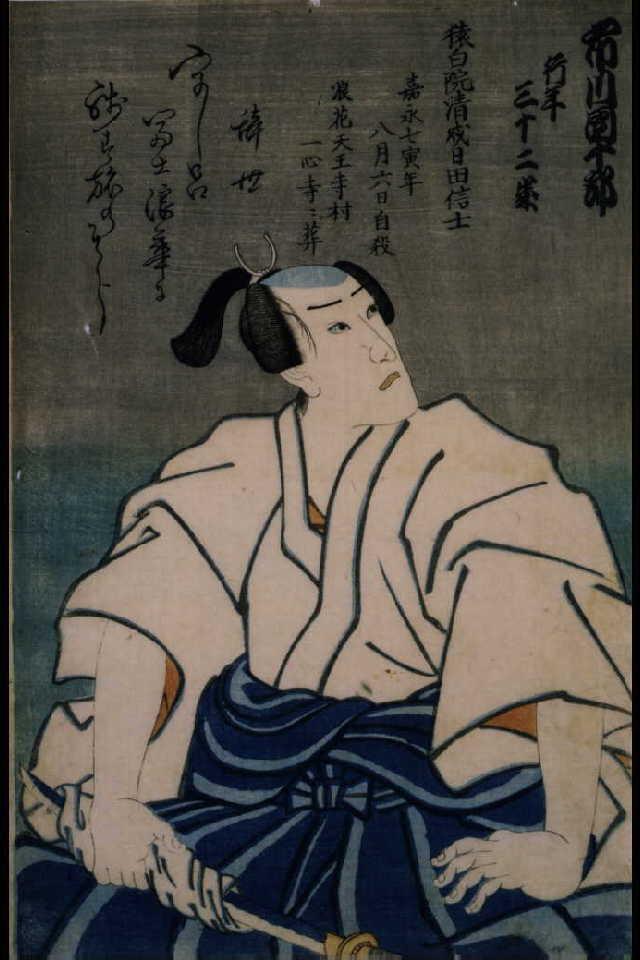 作品画像:八代目市川団十郎 死絵 「うしろ富士」
