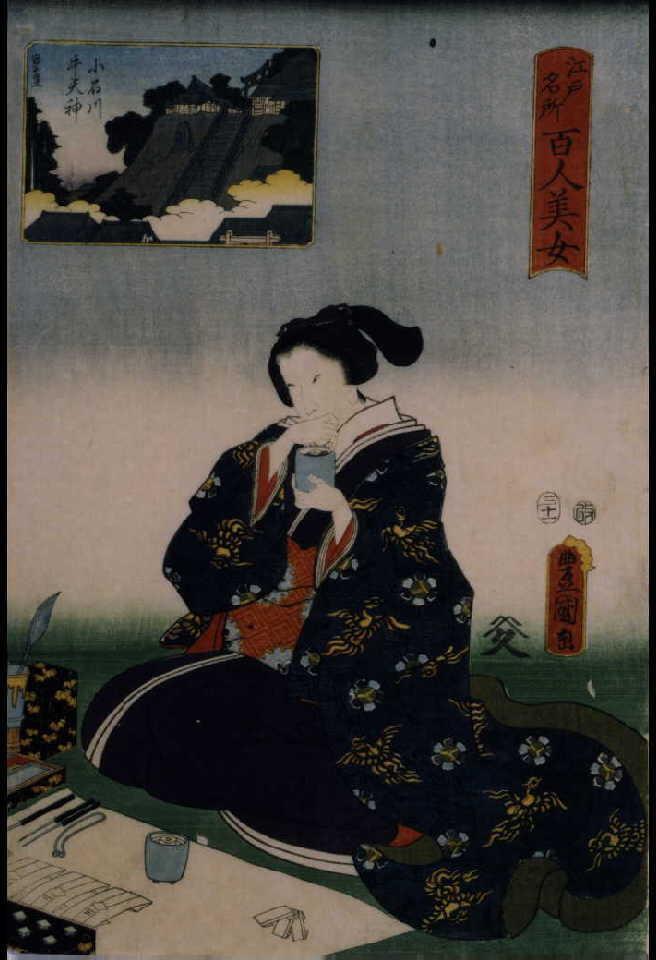 作品画像:江戸名所百人美女 小石川牛天神