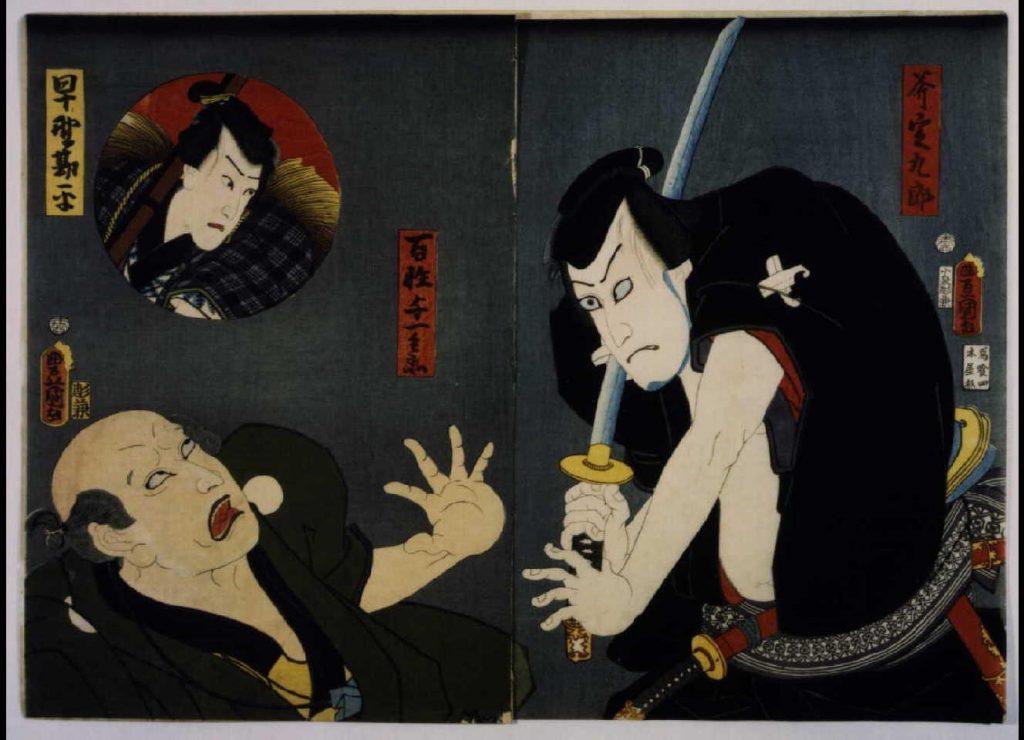 作品画像:忠臣蔵 斧定九郎・早野勘平・百姓与一 斧定九郎