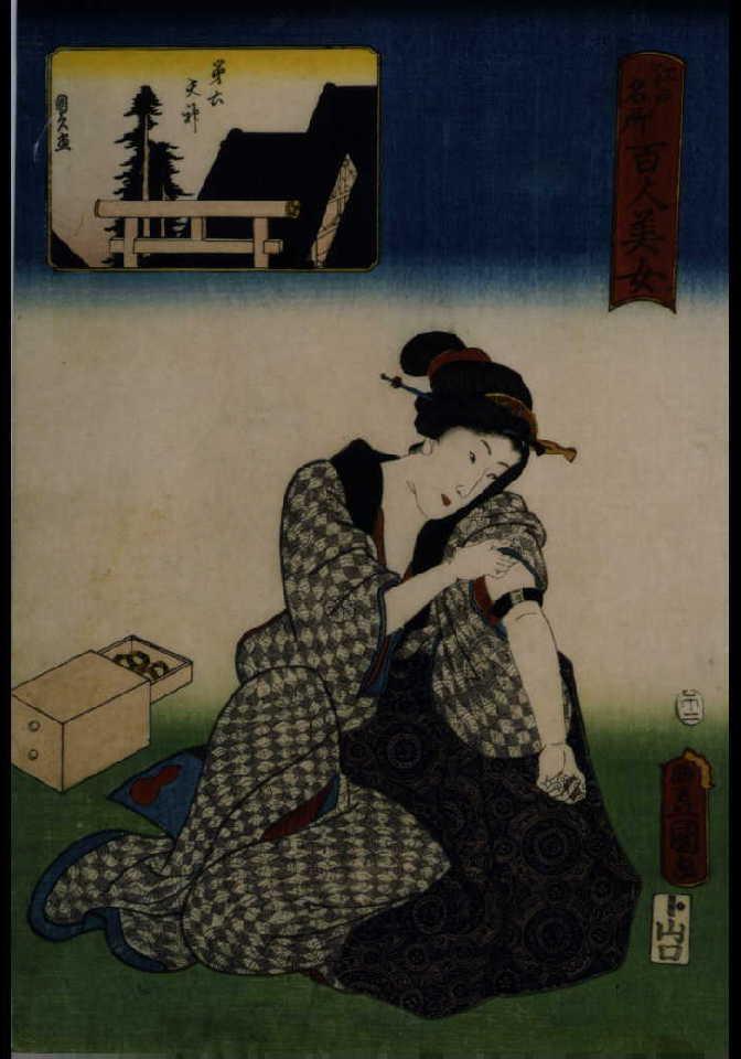 作品画像:江戸名所百人美女 第六天神