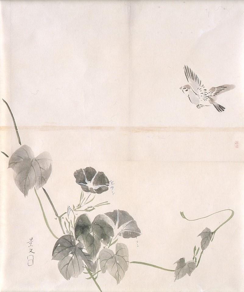 作品画像:粉本 景文写 朝顔と小鳥