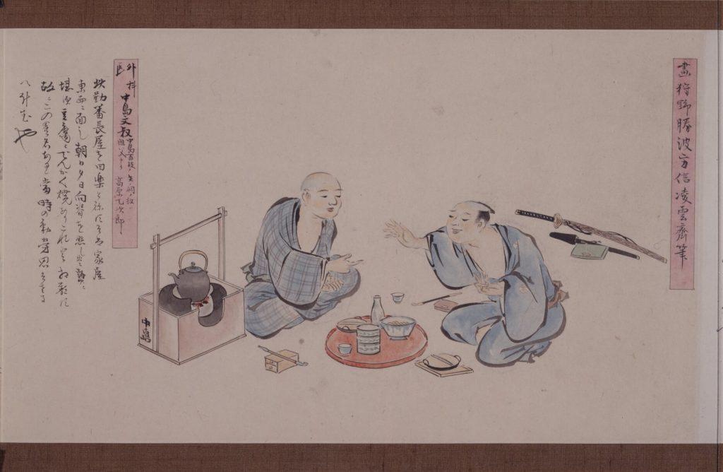 作品画像:久留米藩士 江戸勤番長屋絵巻(粉本)