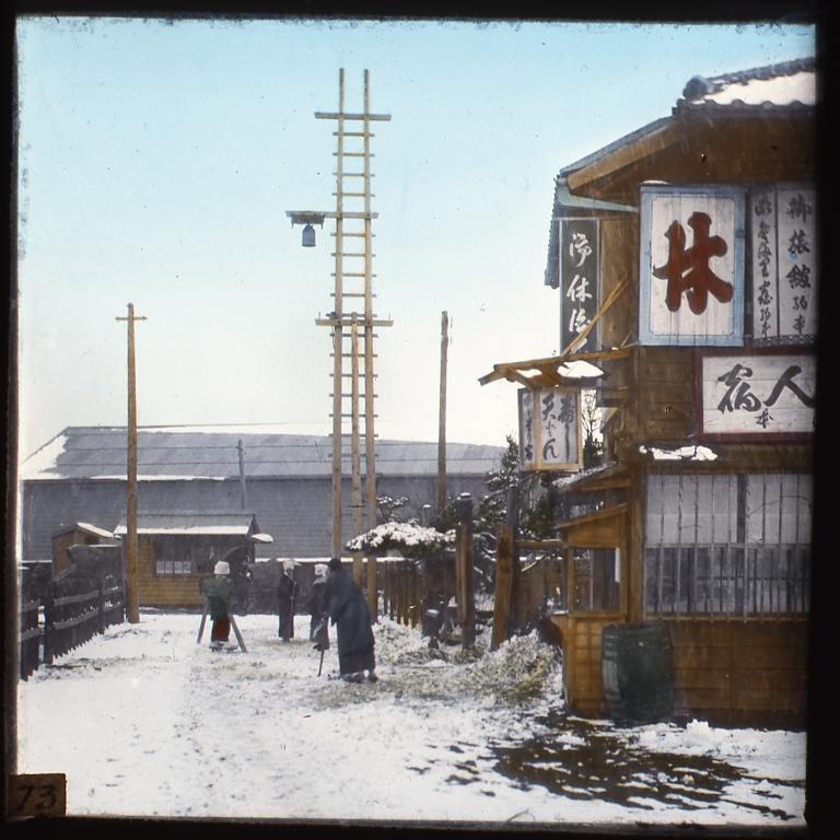作品画像:雪の中の旅館と火の見やぐら