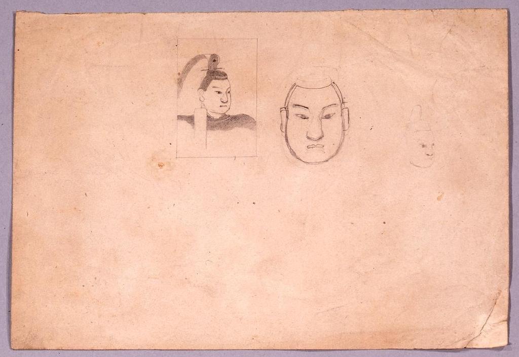 作品画像:下絵 昭徳院(徳川家茂)肖像