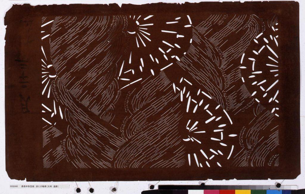 作品画像:長板中形型紙 波に片輪車(大判 追掛)