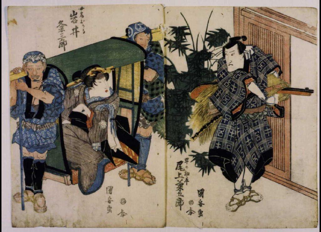 作品画像:岩井粂三郎のおかる 尾上菊五郎の早野勘平
