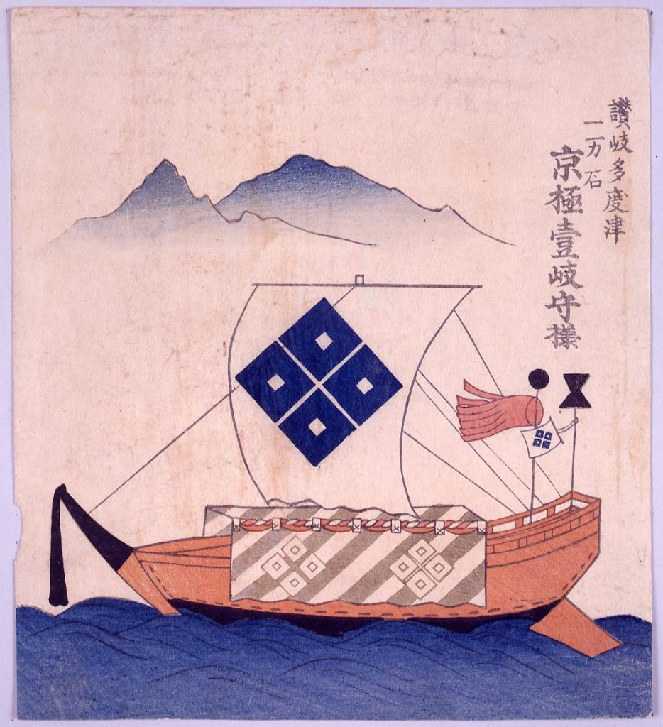 作品画像:諸大名船絵図 讃岐多度津 京極壹岐守