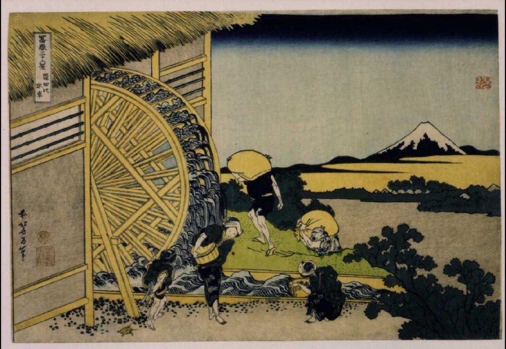 作品画像:冨嶽三十六景 隠田の水車