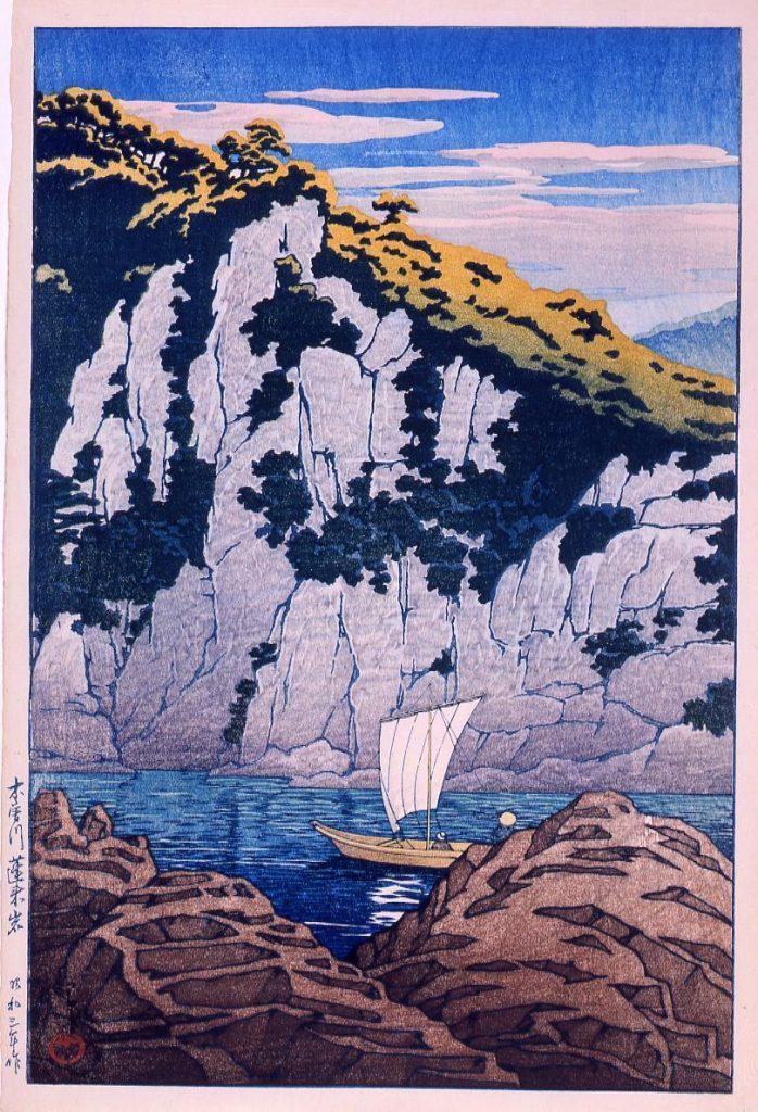 作品画像:旅みやげ第三集 木曽河蓬莱岩 試摺
