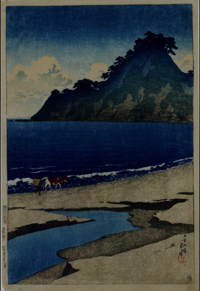 旅みやげ第一集 房州岩井の浜