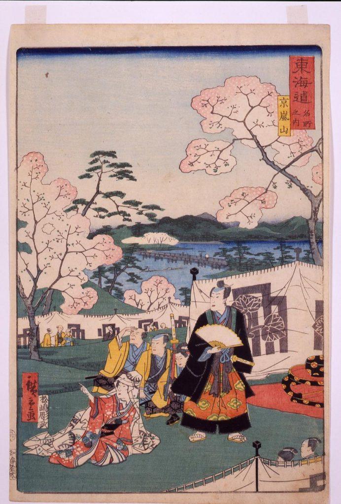 作品画像:東海道名所之内 京嵐山