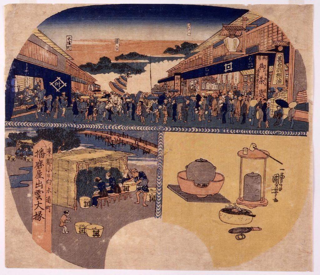 作品画像:小日向水道町茶処播磨屋