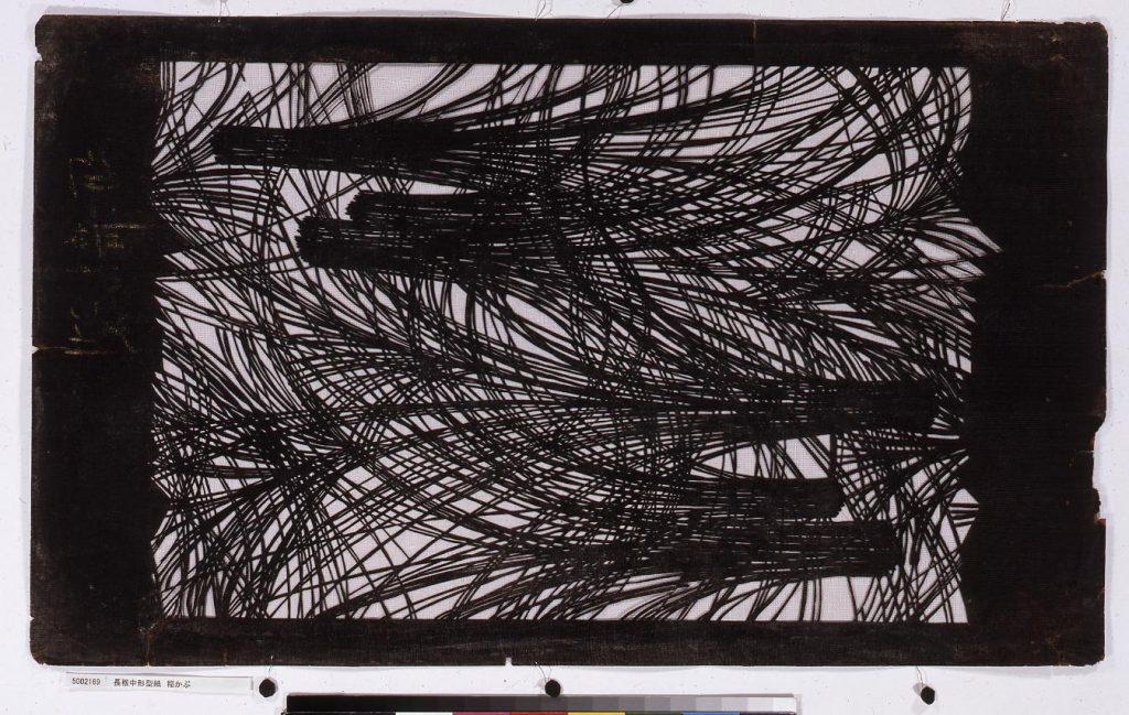 作品画像:長板中形型紙 稲かぶ
