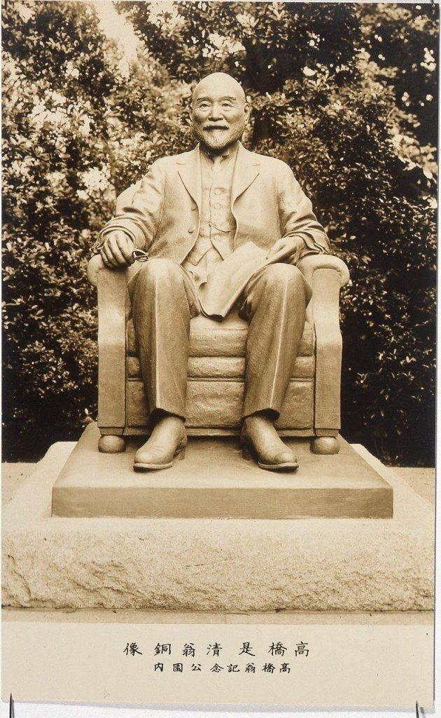 作品画像:高橋是清翁銅像 高橋翁記念公園内
