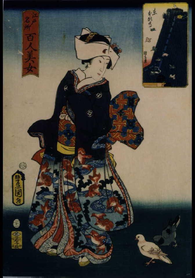 作品画像:江戸名所百人美女 東本願寺
