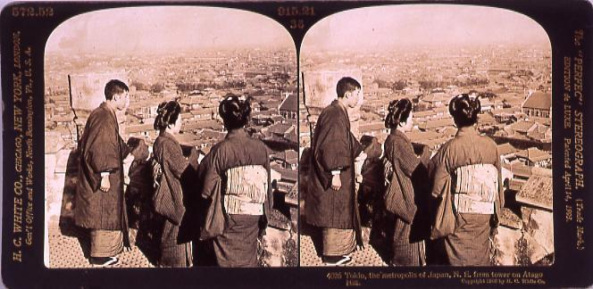 作品画像:Tokio,the metropolis of Japan,N.E.from tower onAtago Hill.4026