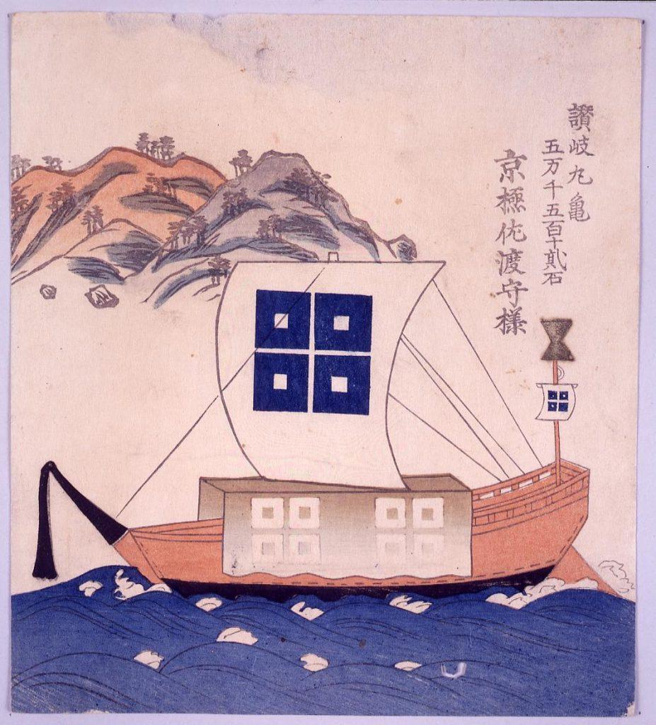 作品画像:諸大名船絵図 讃岐丸亀 京極佐渡守