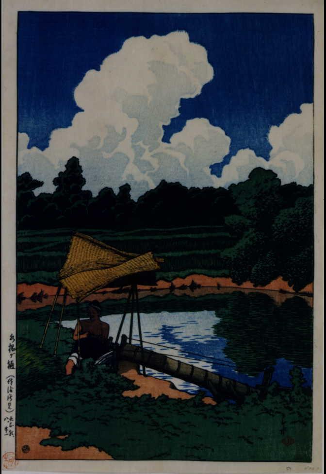 作品画像:旅みやげ第二集 水揚げ樋(佐渡所見)