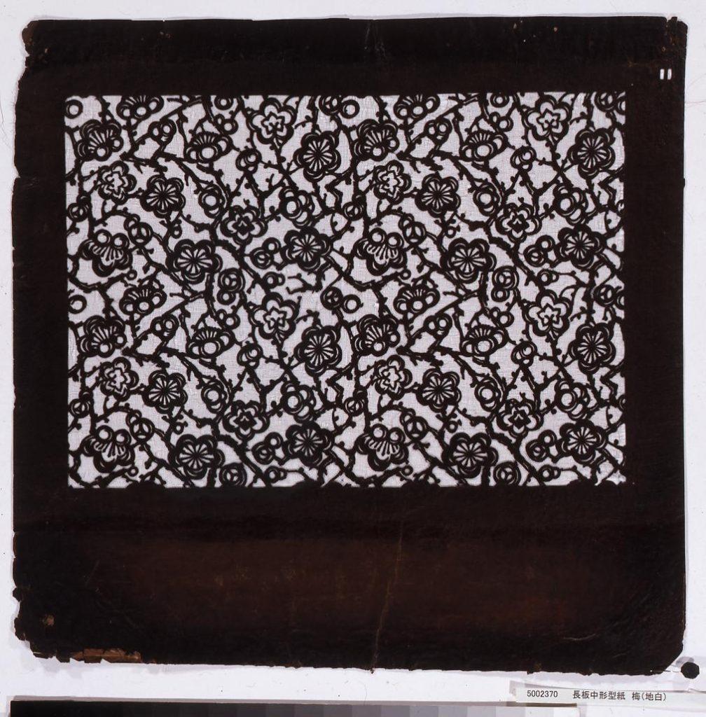 作品画像:長板中形型紙 梅(地白)