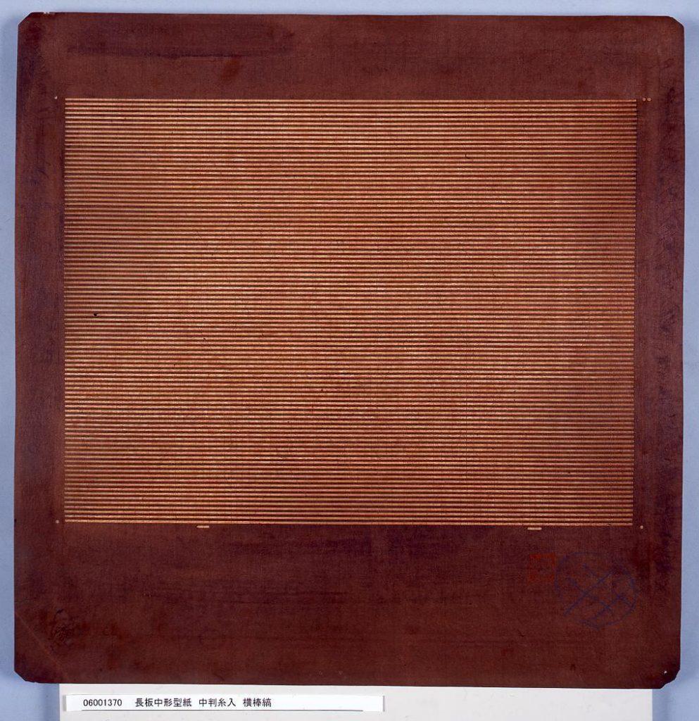作品画像:長板中形型紙 中判糸入 横棒縞