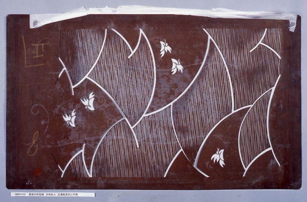 作品画像:長板中形型紙 大判糸入 立涌地波文に千鳥