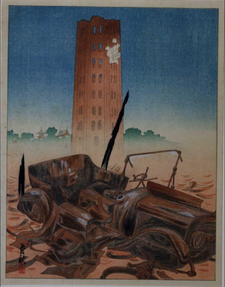 作品画像:大正震火災木版画集 路上の残骸