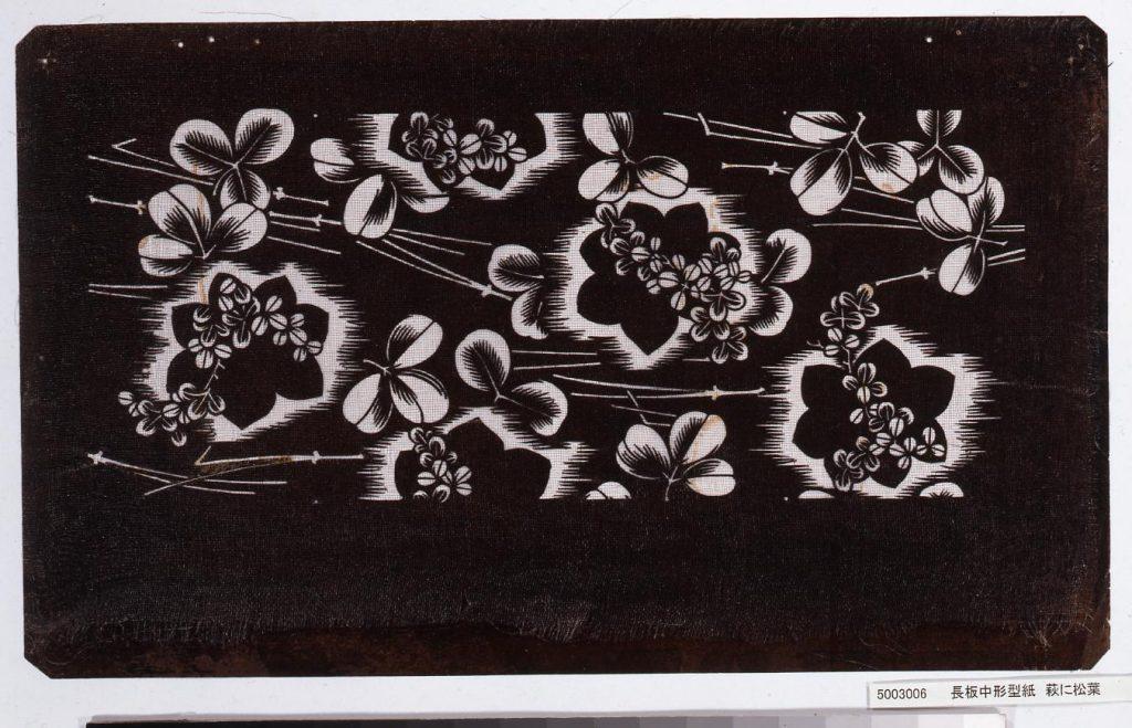 作品画像:長板中形型紙 萩に松葉