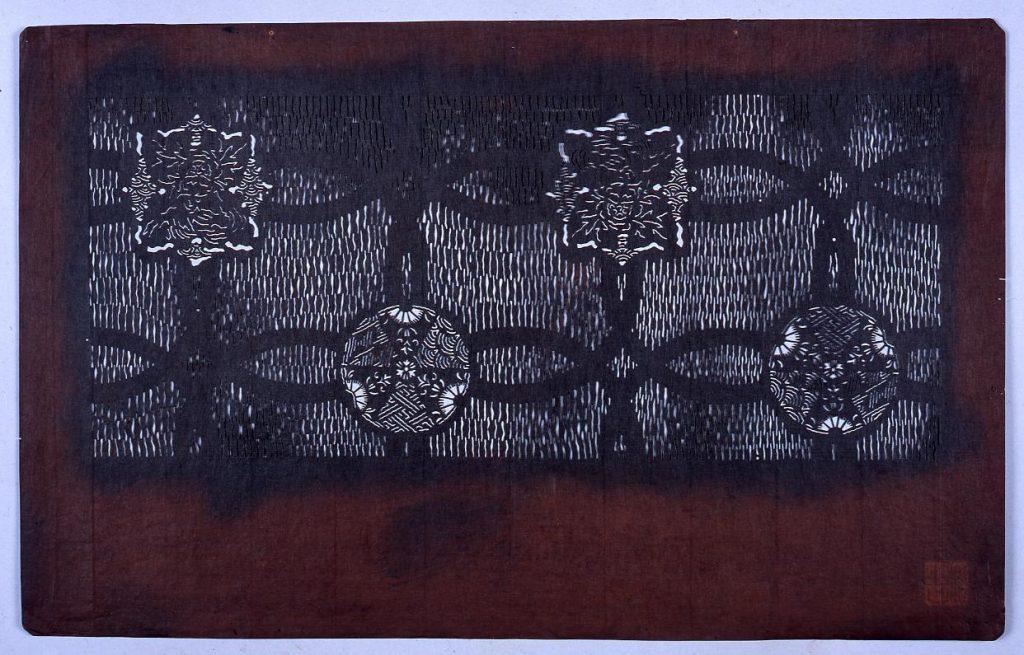 作品画像:長板中形型紙 七宝に鳳凰 (小判 追掛)