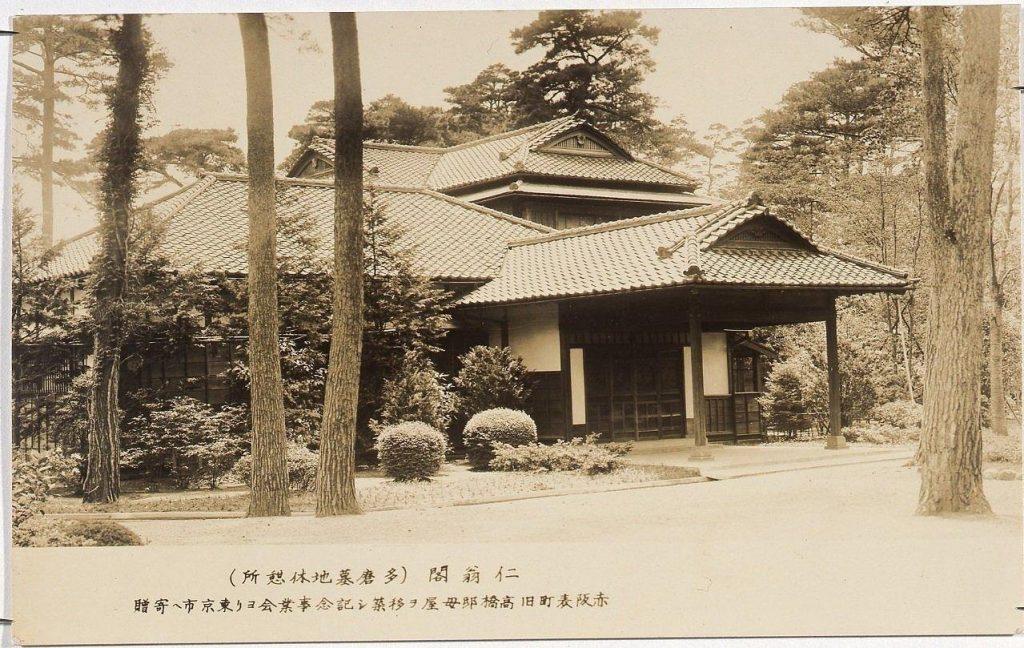 作品画像:仁翁閣(多磨墓地休憩所 旧高橋是清邸)