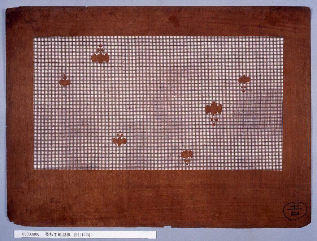 作品画像:長板中形型紙 網目に桐