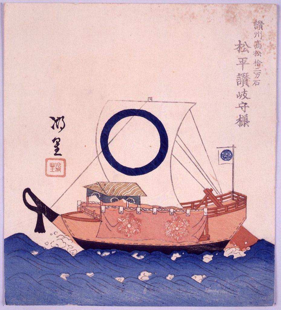 作品画像:諸大名船絵図 讃州高松 松平讃岐守
