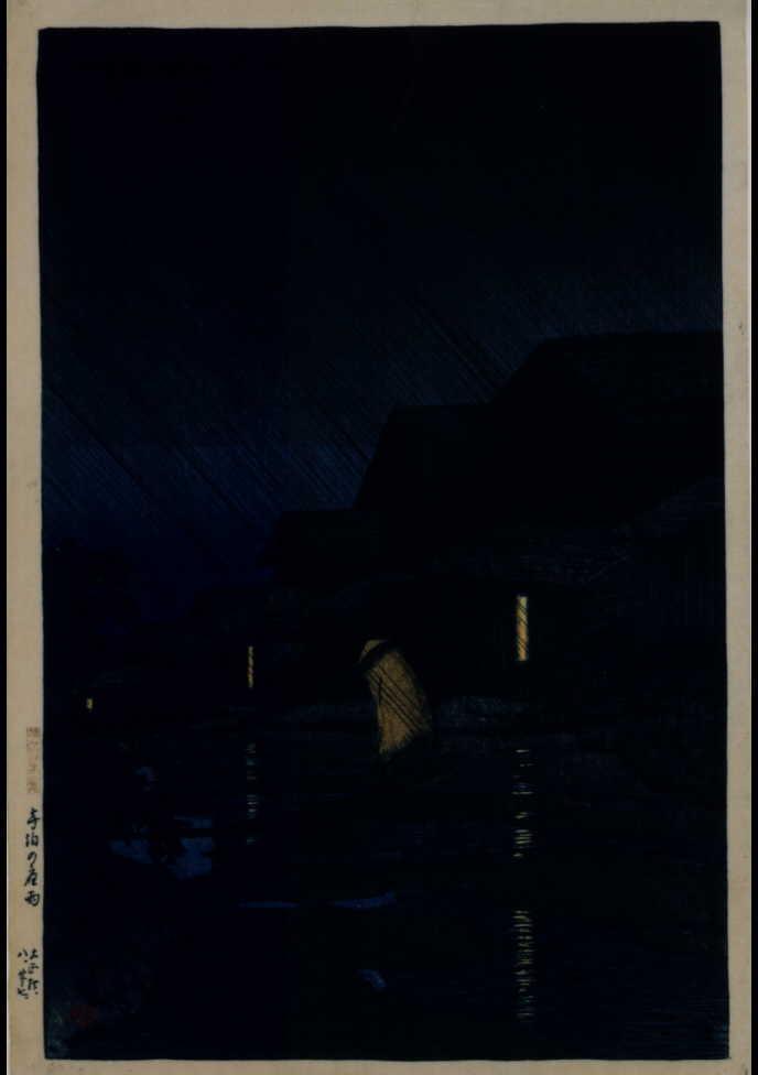 作品画像:旅みやげ第二集 寺泊の夜雨