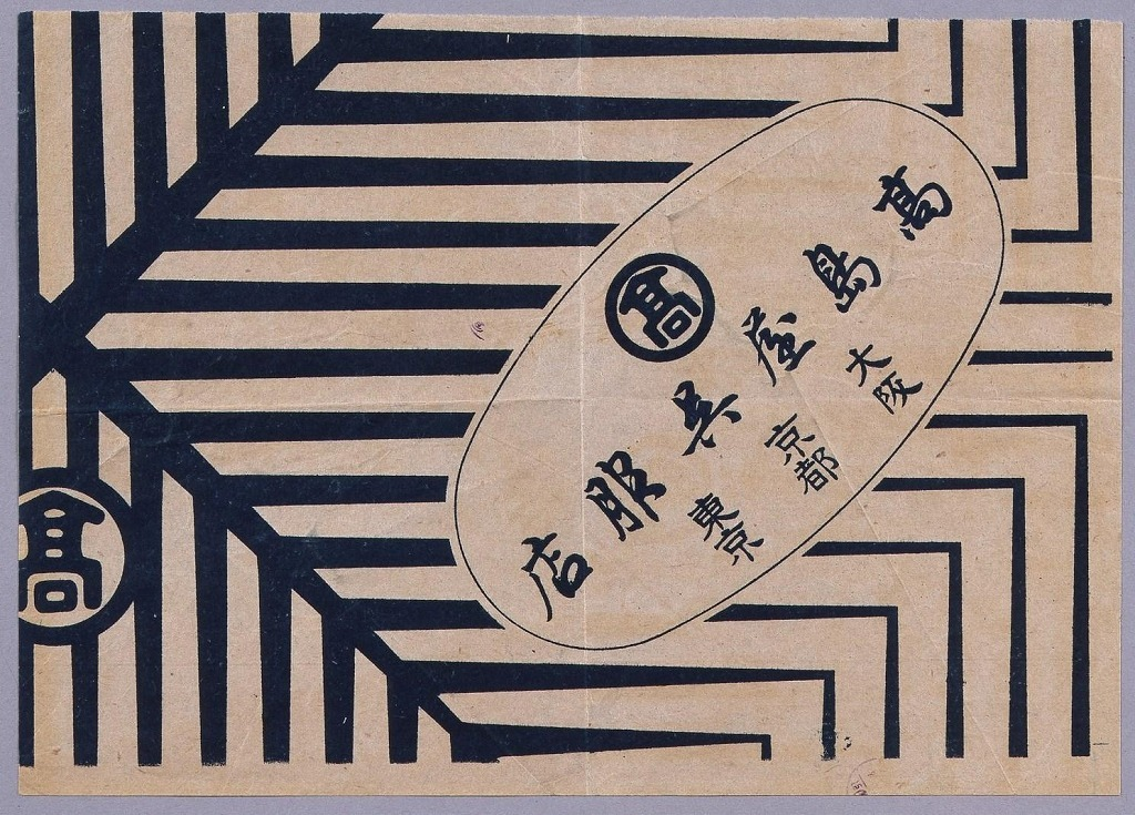 作品画像:高島屋呉服店包装紙