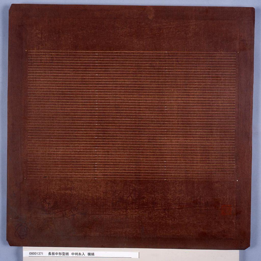 作品画像:長板中形型紙 中判糸入 横縞