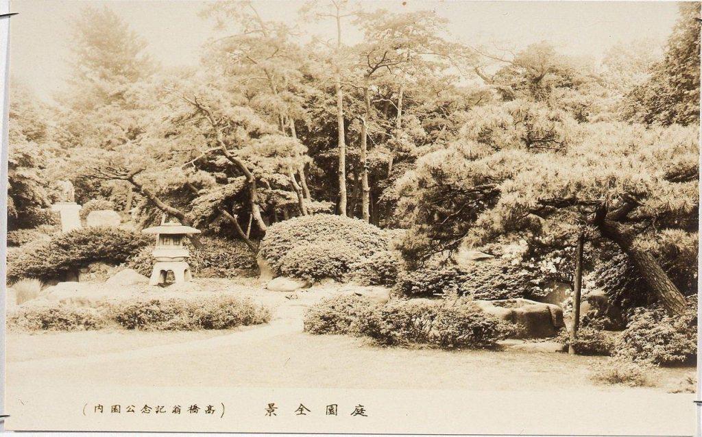 作品画像:庭園全景(高橋翁記念公園内)